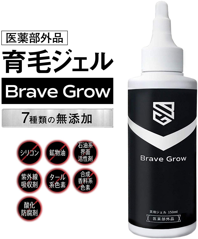 BraveGrow