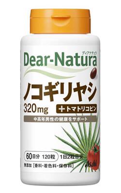 Dear-Natura ノコギリヤシ