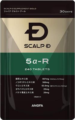 ANGFA(アンファー)スカルプD サプリメント ゴールド5α-R ノコギリヤシ